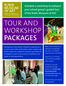 Page 1 of our new Tour and Workshop Flyer